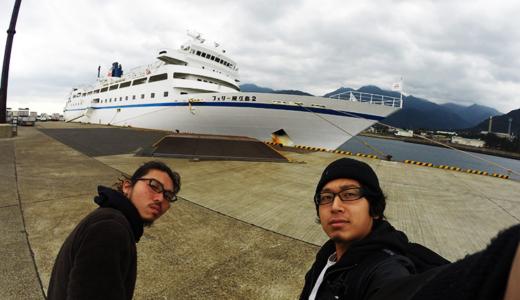 西日本車旅 11日目 – 屋久島から鹿児島へ戻り、熊本でキャンプ 鹿肉をしばく