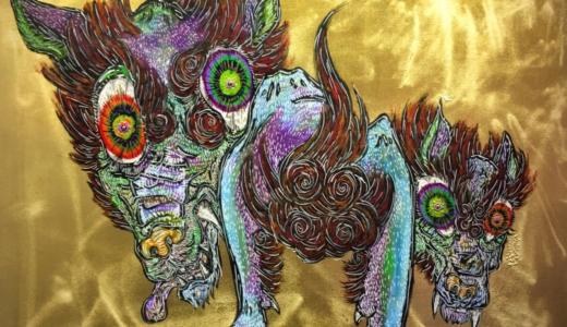 【画家】小松美羽展「神獣〜エリア21~」で感じた魂と人知を超えた存在