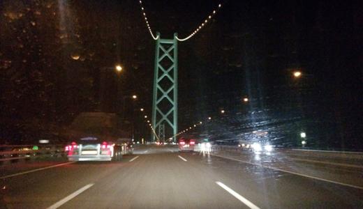 西日本車旅 4日目 – 淡路島で車中泊