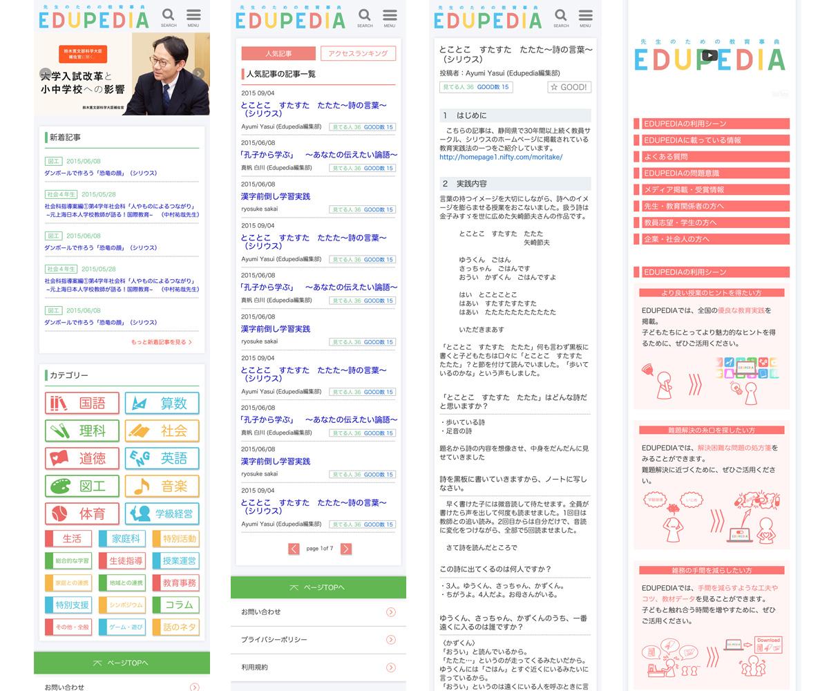 edupedia