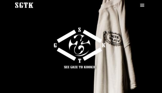 ブランド「SGTK」「LIF.」発足から解散まで